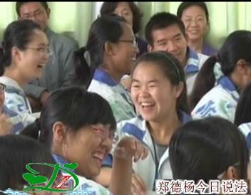 郑德杨今日说法5 预告片 爆笑高三解压电影